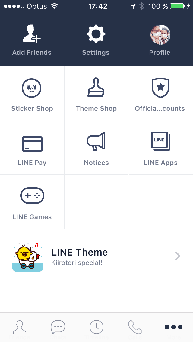 Menu on iOS by Line App World from UIGarage