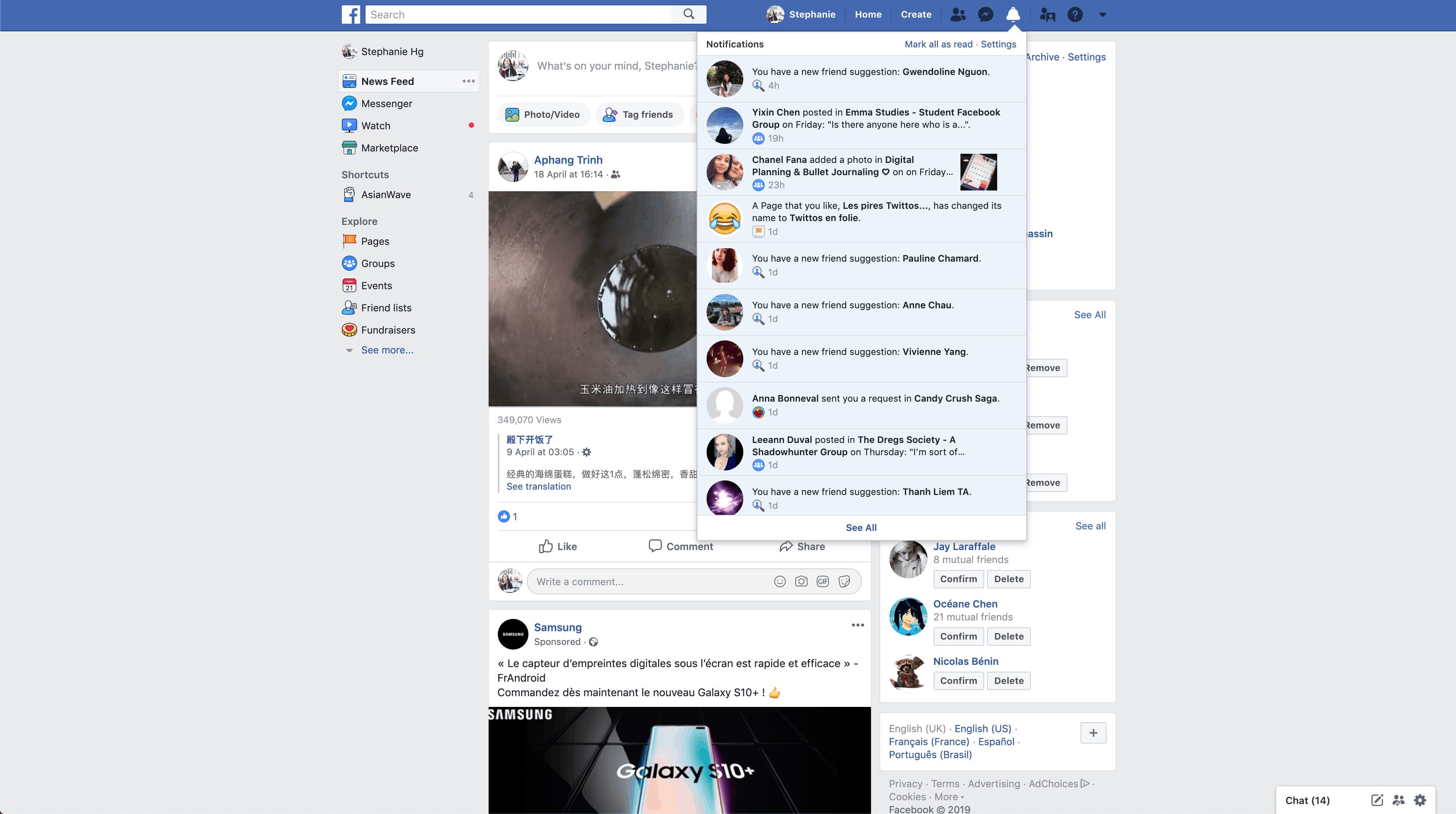 Notifications by Facebook from UIGarage