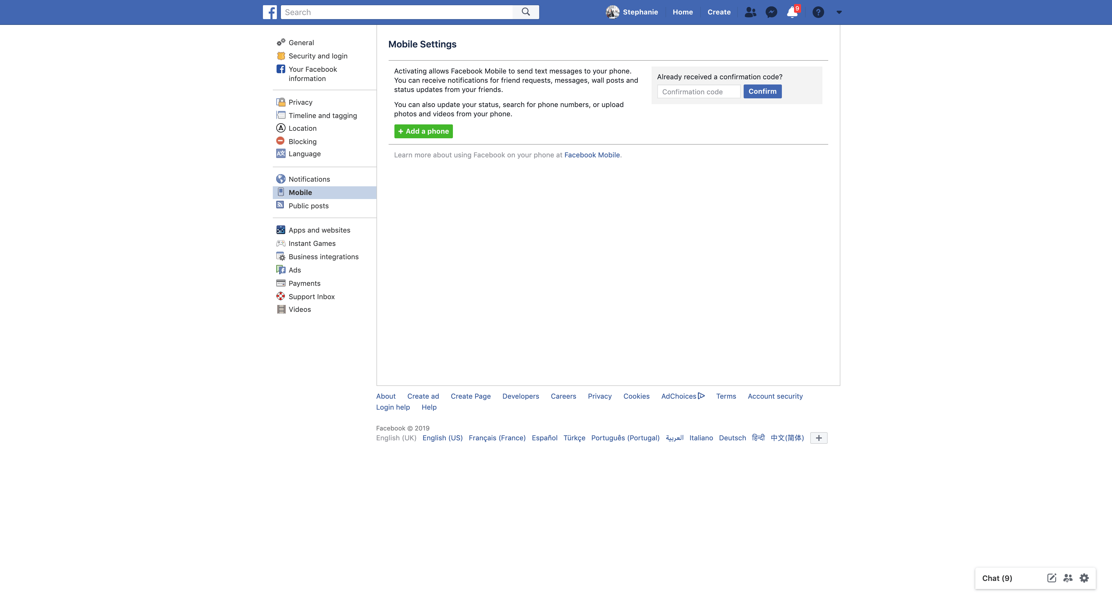 Mobile Settings by Facebook