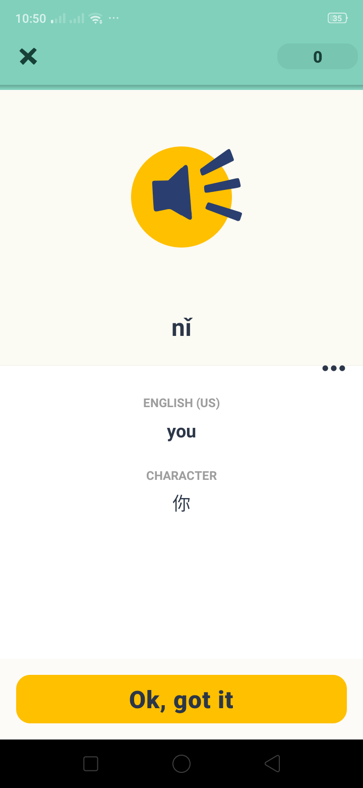 Content Screen on Android by Memrise from UIGarage