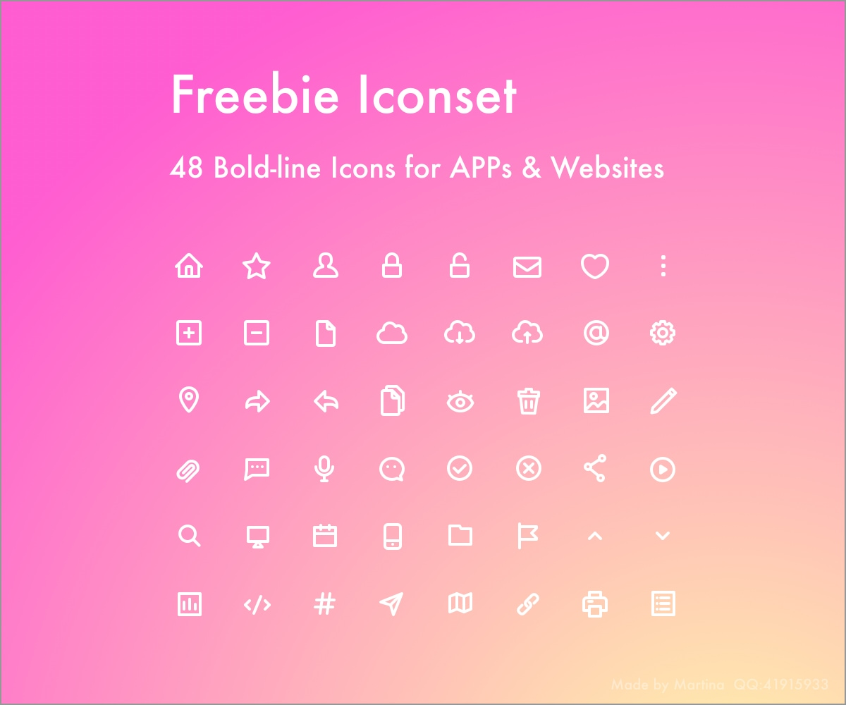 48 Freebie Icons from UIGarage