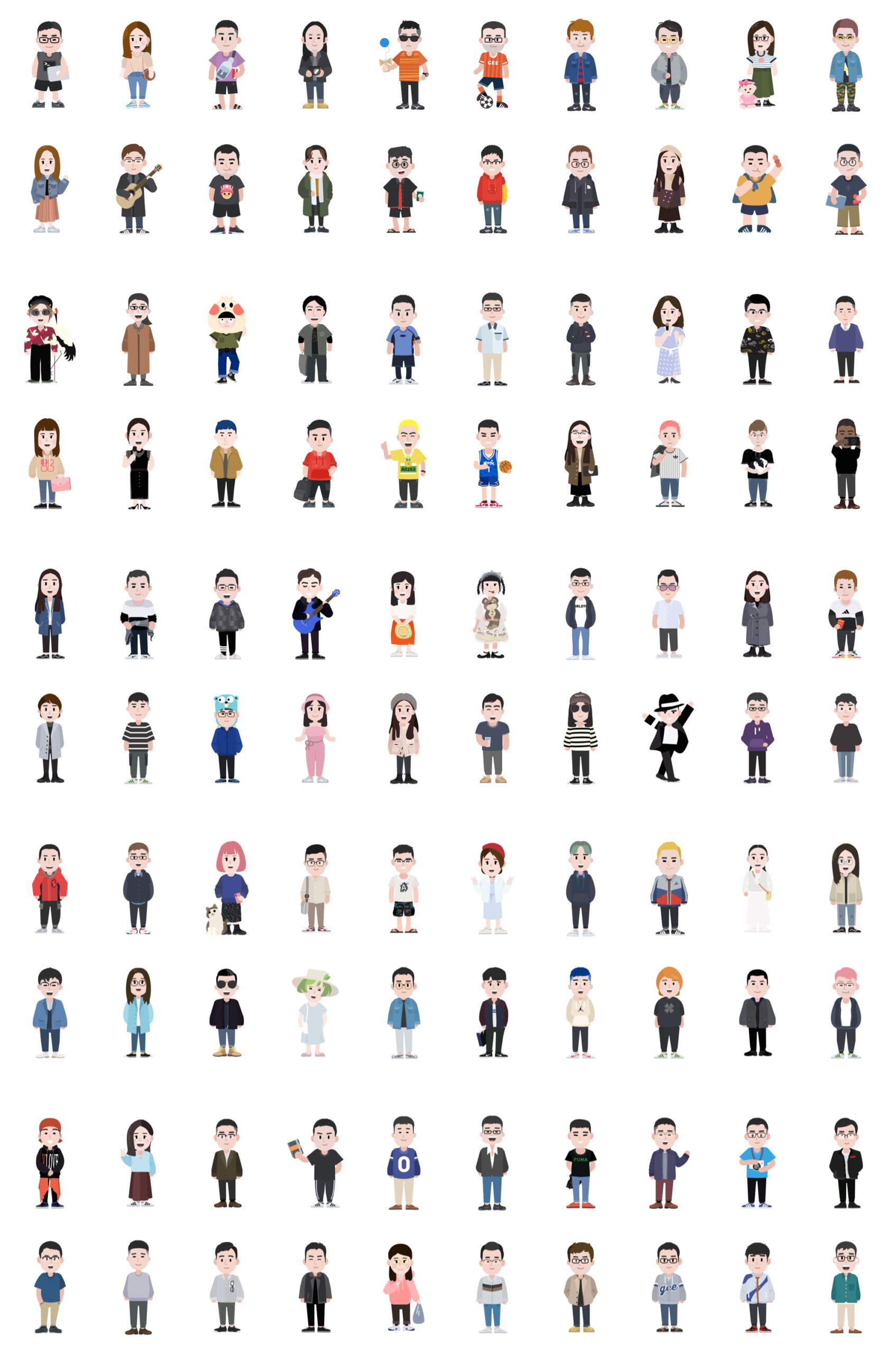 GEE! ME - 100 Illustration Characters from UIGarage