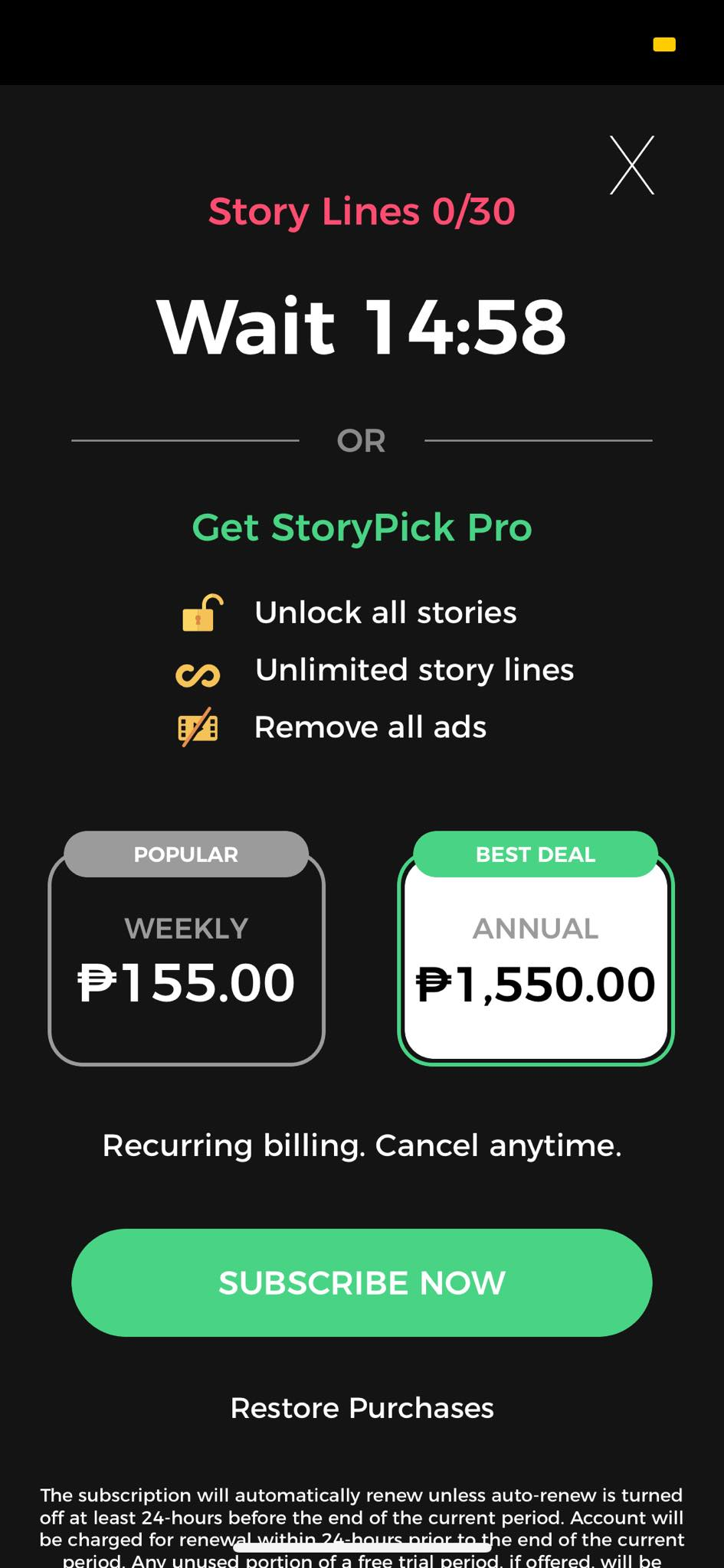Subscription on iOS by Story Pick from UIGarage