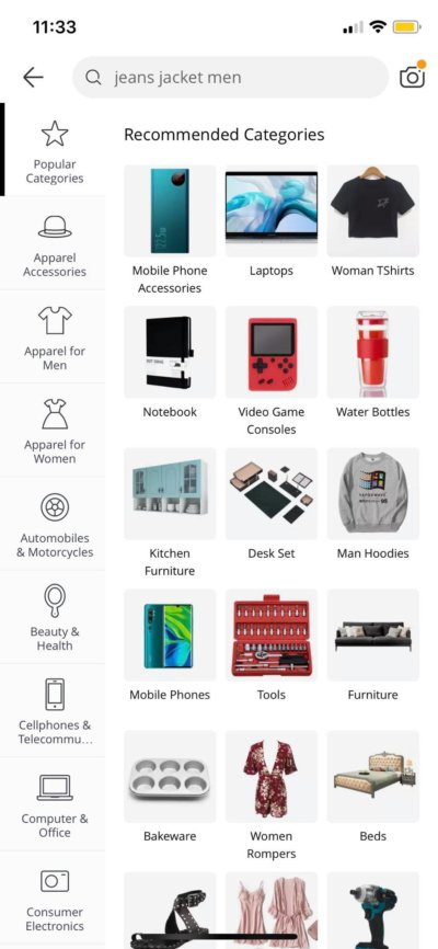 Categories on iOS by AliExpress from UIGarage