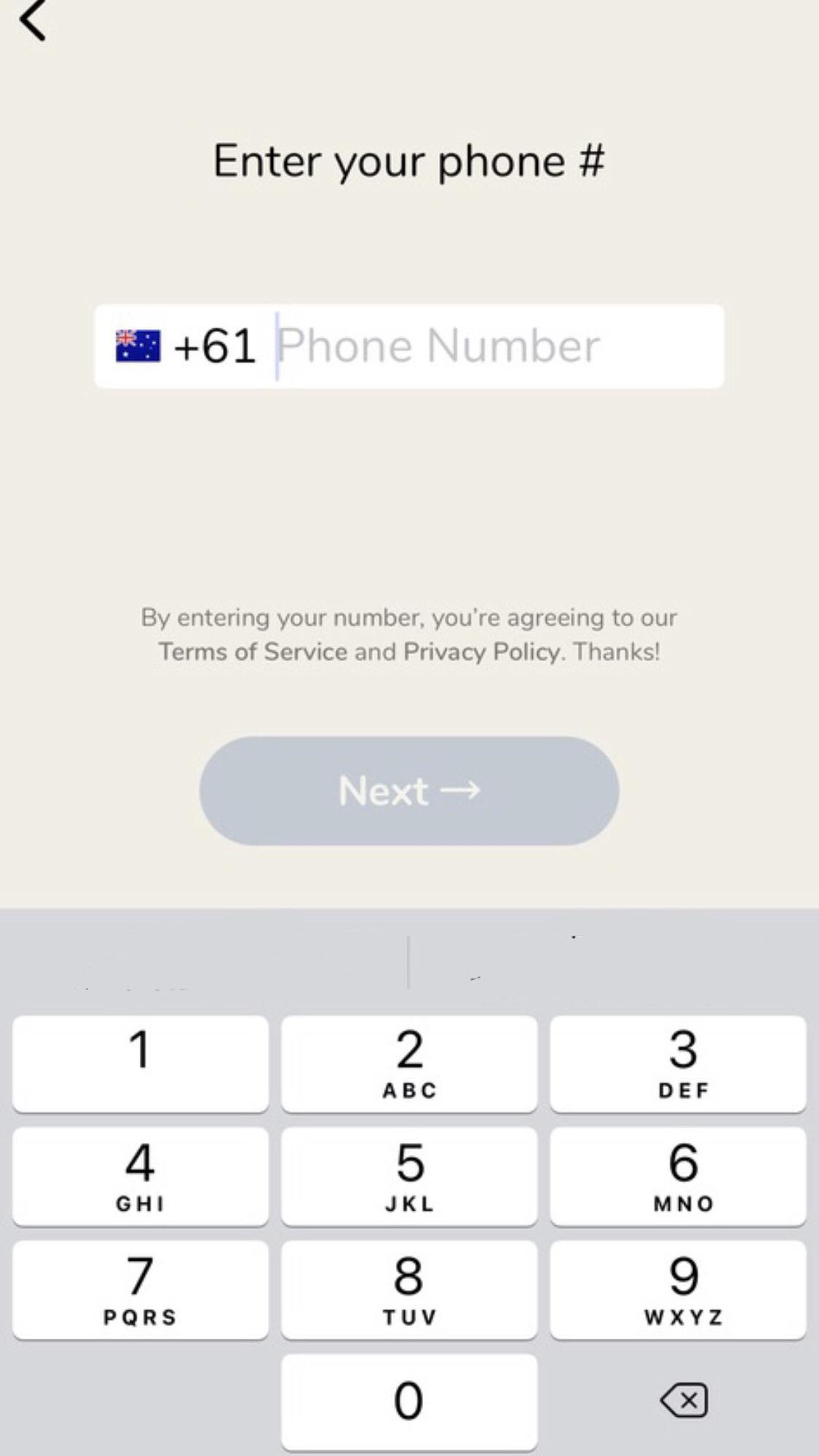 Enter Phone Number on iOS by Clubhouse from UIGarage