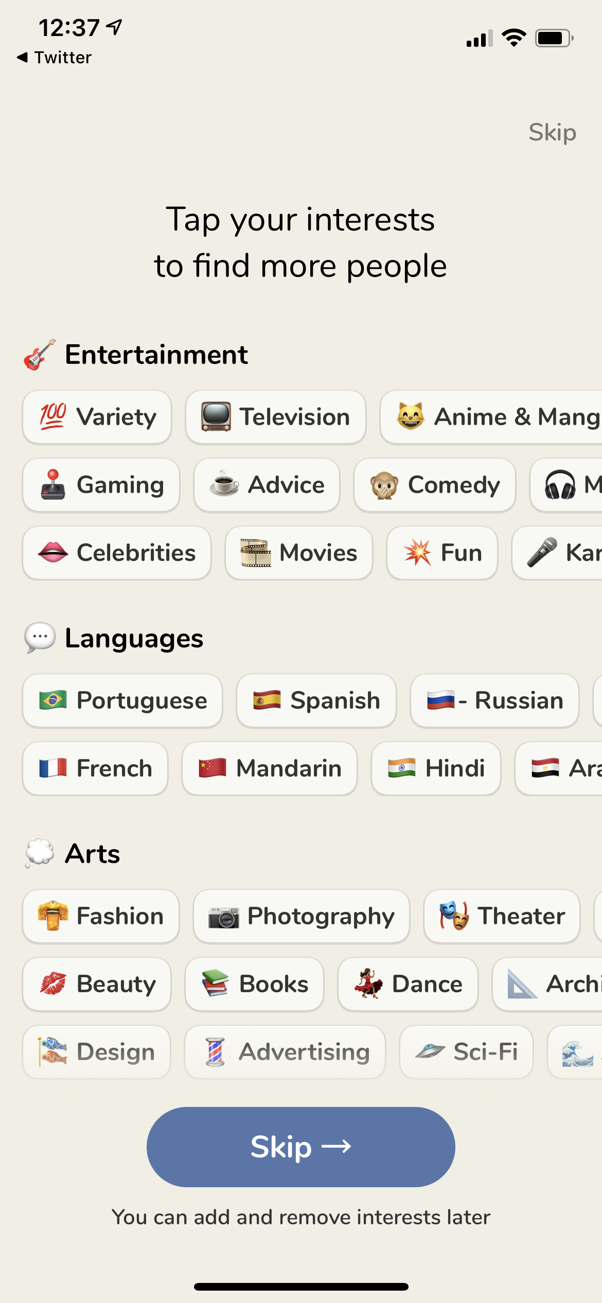 Interests on iOS by Clubhouse from UIGarage