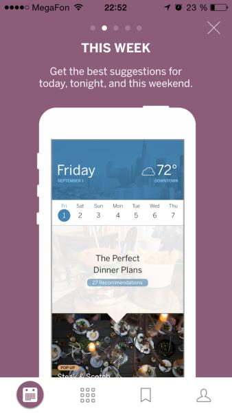 Walkthrough on iOS by Sosh from UIGarage